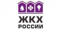 Обучающая конференция для участников рынка ЖКХ, подрядчиков Фондов капремонта