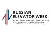 "Международная выставка «Russian Elevator Week-2021"""